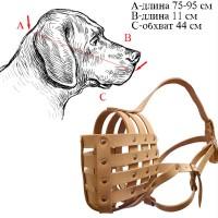 Кожаный намордник для Алабая, размер 44 см, прогулочный, натуральная кожа, изготовление на заказ