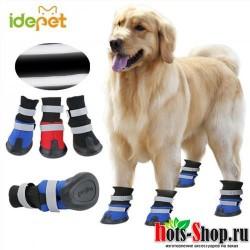 Весенняя Уличная обувь для больших собак светоотражающая теплая обувь для домашних животных с золотистым ретривером, 1by30