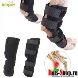 1 комплект повязок для собак, наколенники для собак, защитные повязки для собак, аксессуары для собак 3